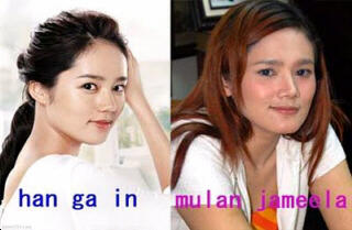 mulan vs han ga in.jpg